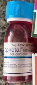 жаропонижающий-сиров-Апиреталь