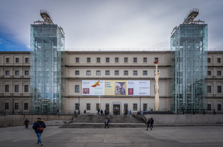 Музей Реина София